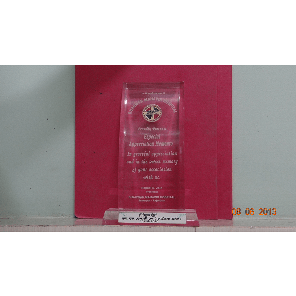 Bhagwan Mahavir Hospital Especial Appreciation Memento