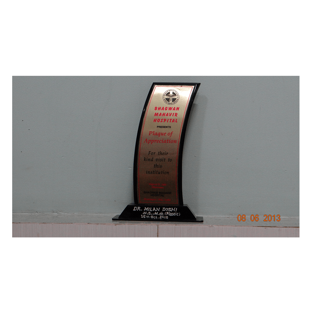 Bhagwan Mahavir Hospital Plaque of Appreciation