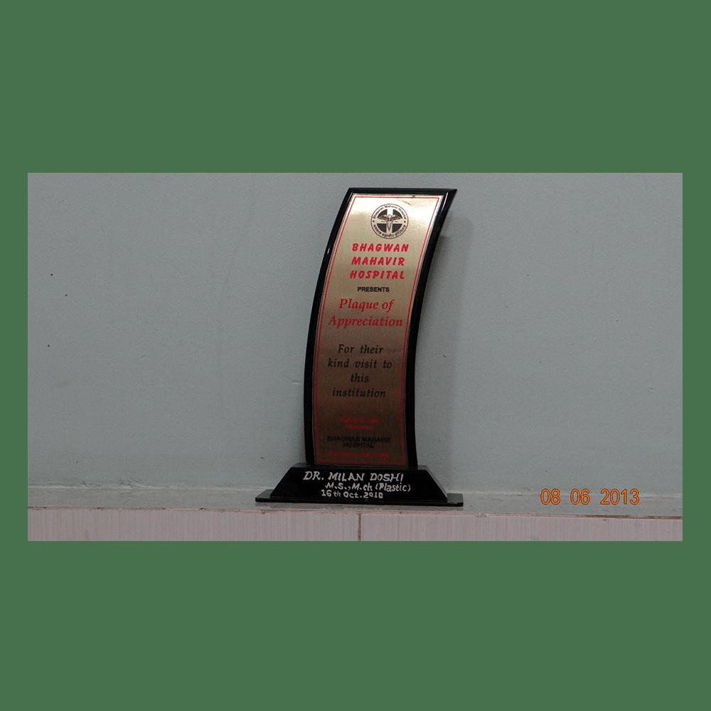 Bhagwan Mahavir Hospital Plaque of Appreciation