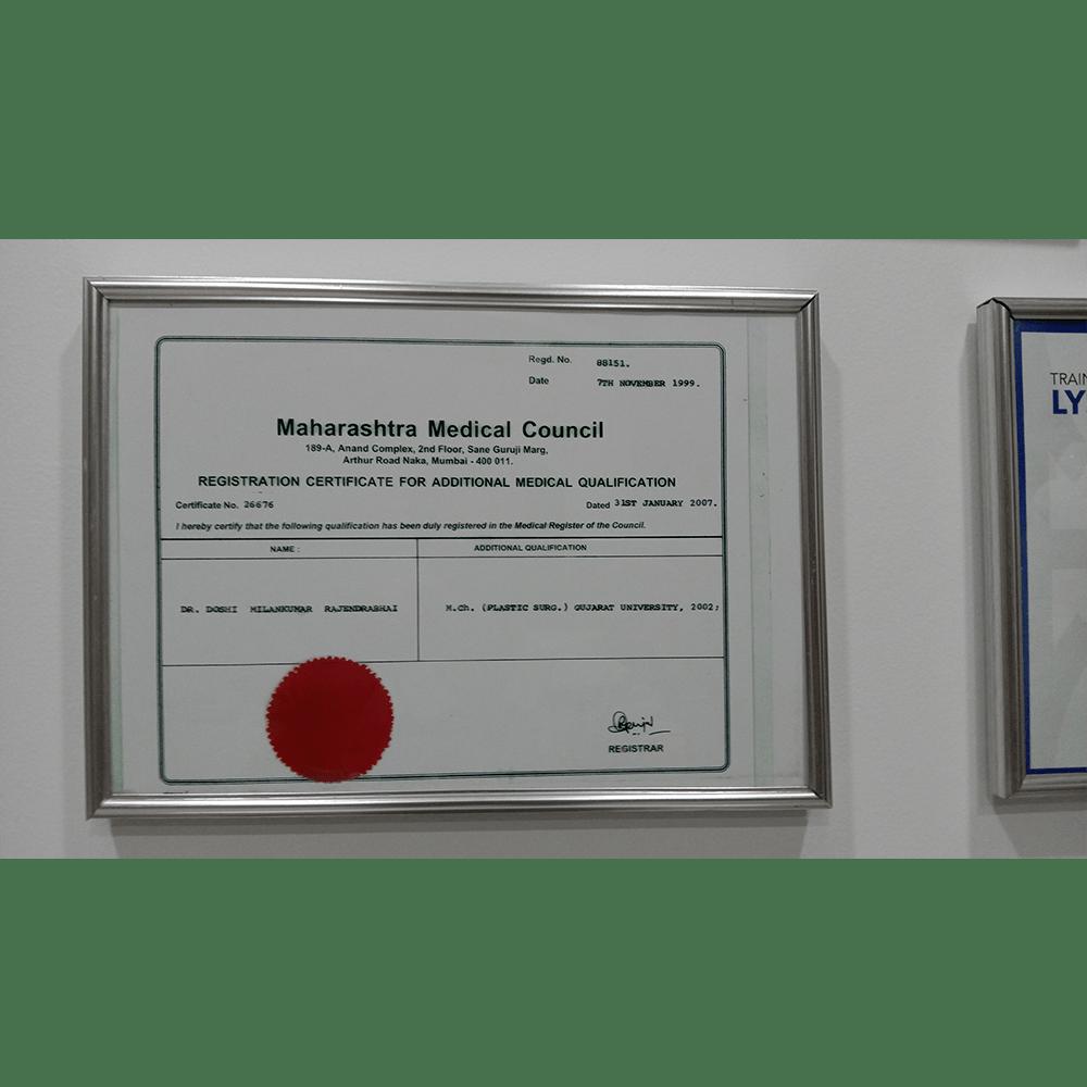 MMC Certificate